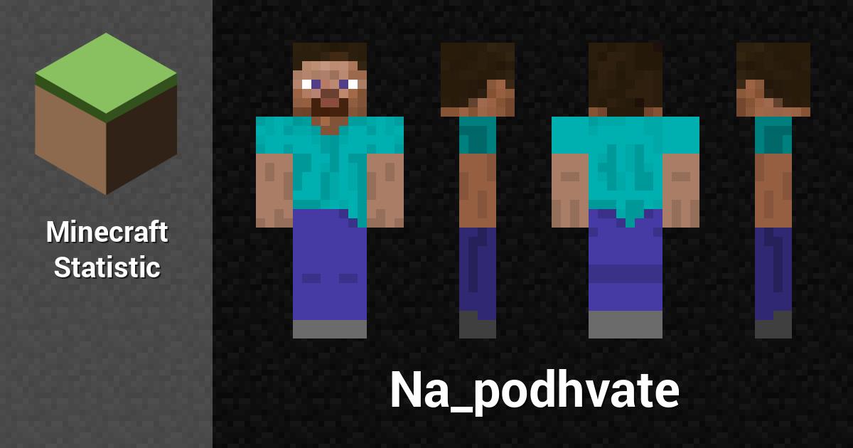 na_podhvate