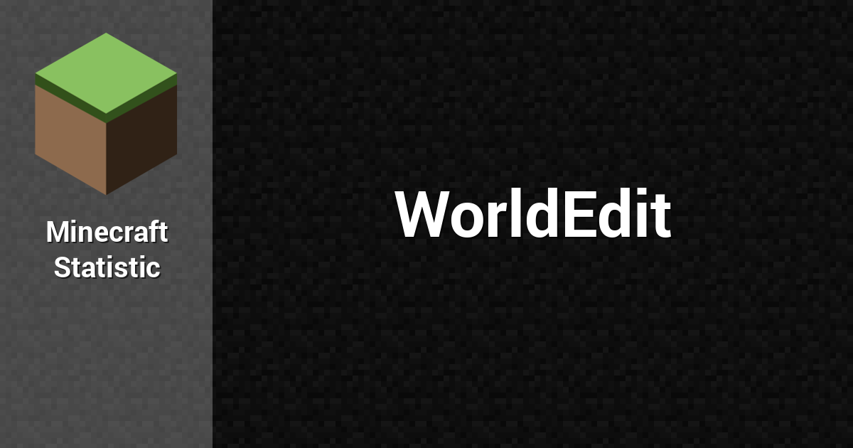 WorldEdit