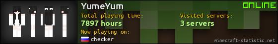 YumeYum userbar 560x90