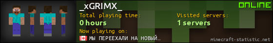 _xGRIMX_ userbar 560x90