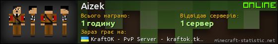 сервера 100 дмд майнкрафт 1 8 #10