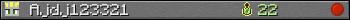 Ajdj123321 userbar 350x20