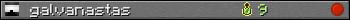 Юзербар 350x20 для galvanastas