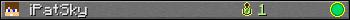 Юзербар 350x20 для iPatSky