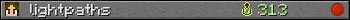 Юзербар 350x20 для lightpaths