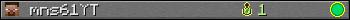 Юзербар 350x20 для mns61YT
