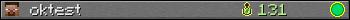 Юзербар 350x20 для oktest
