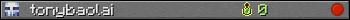 Юзербар 350x20 для tonybaolai