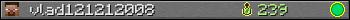 Юзербар 350x20 для vlad121212008